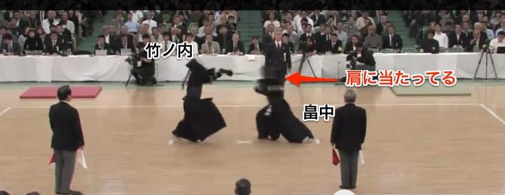 【動画】剣道全日本選手権で優勝した竹ノ内佑也、これは大事件。畠中との準決勝は誤審なのか?_|_日常とビジネスを繋げよう。〜元公務員の一人起業物語〜 2