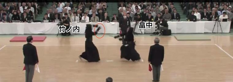 【動画】剣道全日本選手権で優勝した竹ノ内佑也、これは大事件。畠中との準決勝は誤審なのか?_|_日常とビジネスを繋げよう。〜元公務員の一人起業物語〜
