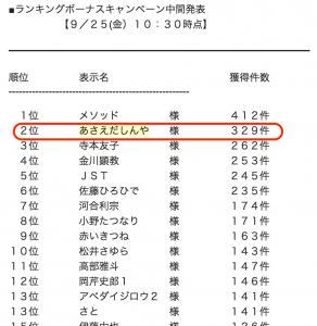 << 相場ゼミ >>残り12時間!最後のチャンスです!_-_asaeda_shinya_gmail_com_-_Gmail