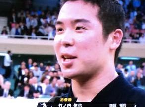 【誤審】剣道全日本選手権で優勝した竹ノ内佑也、畠中宏輔との準決勝は誤審なのかと話題